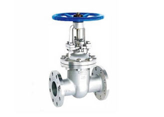 DIN F5 Metal Seated Gate Valve Excellent Performance And Beautiful Appearance